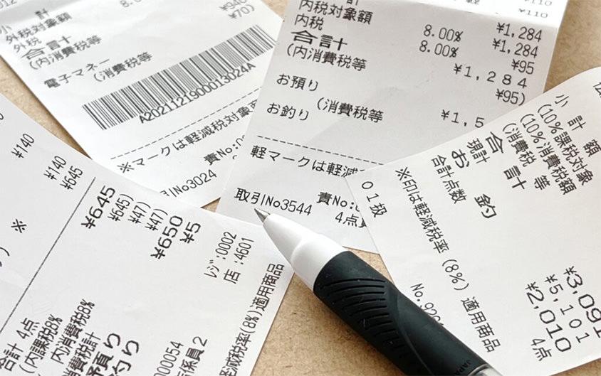 大量のレシート書類山