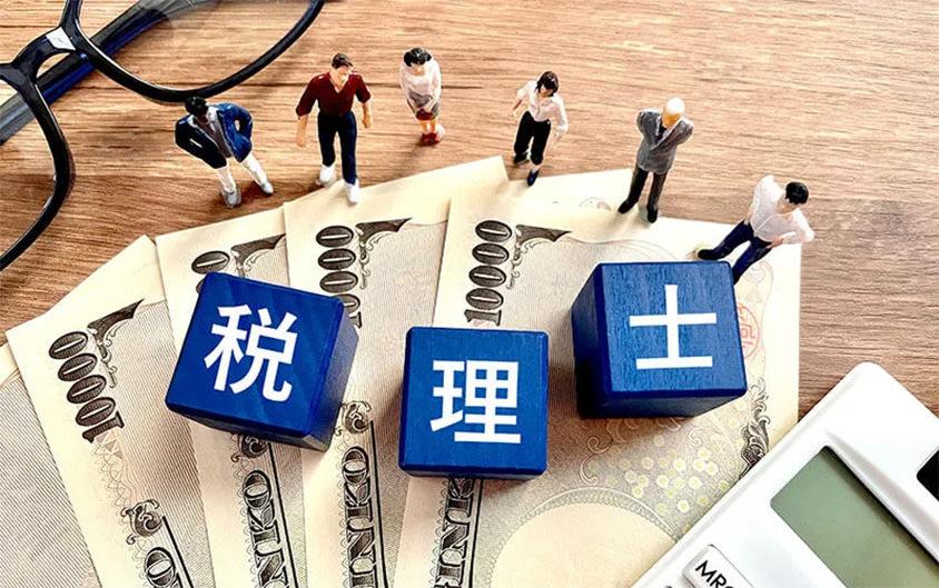 大手配信者は税理士で確定申告