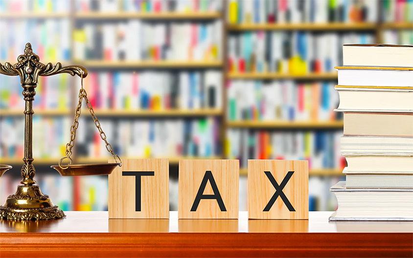 所得税と税務知識